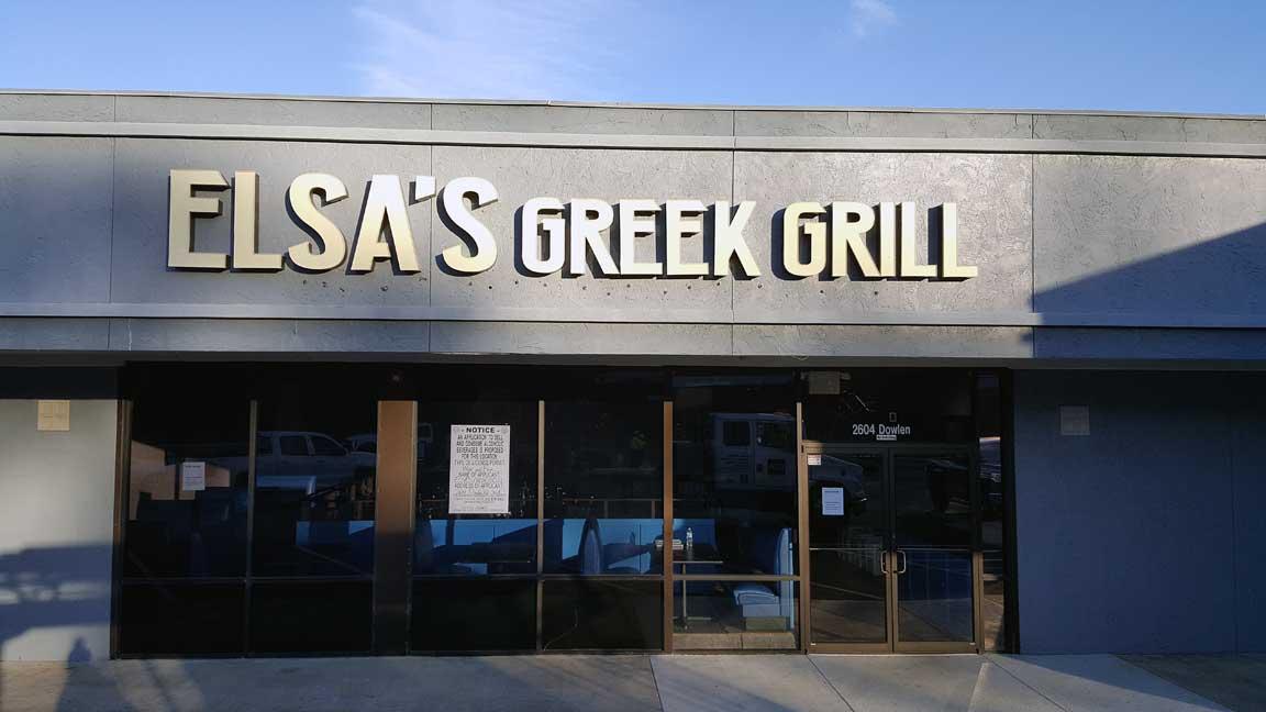 Elsa's Greek Grill - Beaumont, TX